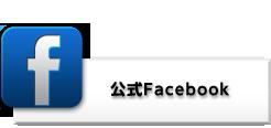福岡市議会議員大森一馬公式Facebook